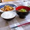 【夕食抜きの年金生活】昼食にカレイの甘酢あんかけを作ってみました。
