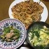 糖質0麺で簡単ボロネーゼを作ってみた☆ひき肉と豚バラバージョン
