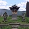 十羅刹女神堂