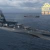ティア9航空戦艦 キアサージ