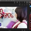 PhotoScapeXを使ってYouTubeやブログのサムネイルを作成する方法&おすすめのフリー素材屋さん