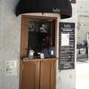 【ENgrave coffee roasters】今だけラテアートの大会優勝者のラテアートがHello渋谷で楽しめます!