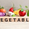 【圧倒的なパワー】1日4色の野菜で健康を勝ち取れる