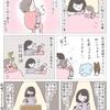 腕枕じゃないと寝ない娘(1歳8ヶ月)に悩んでいます。