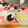 『元祖つけ麺大王 』昔ながらの少し個性的なつけ麺〈中央林間店〉