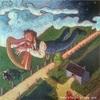 Daniel And The Sacred Harp もしくは 竪琴をあがなふべしと云ひ置きて男は去れりガレリの海へ (1970. The Band)