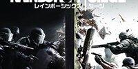 【レインボーシックスシージ】の新シーズンアップデート楽しみすぎる!!「CLASH」「MAVERICK」