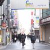 埼玉の都会、川越市に住んでみた