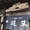 けび大池公園バンガロー村②2017/06/24~25