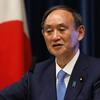(韓国の反応) 日本政府が緊急事態発令時、無観衆開催へ観客1万人の上限確定