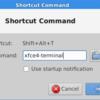 "xfce4(xubuntu14.04)で""ターミナル""を起動するコマンド"
