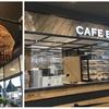 カインズ直営のカフェで手作りマフィンとカフェラテ