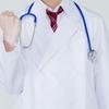 【アルバイト禁止?】ぶっちゃけ初期研修医の給料ってどれくらいなのかまとめてみた【大学・市中病院】