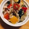 米のサラダのレシピ!イタリアの家庭料理を簡単に作る!