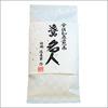【スマートレター】茶通仙・多田製茶(大阪府、宇治茶、柳眉茶)