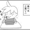 (0173話)コドモドラゴン