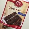 ちょうどいい甘さのケーキがないなら自分で作る!アメリカで気軽に簡単にケーキ作り♡