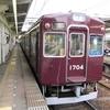 鉄道の日常風景78…能勢電鉄20190701