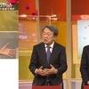 日本でもフェイクニュースが拡散しています.善意で,面白いので,お金が儲かるので,意図的に---. あなたは被害者?加害者? NHK「クローズアップ現代+」
