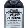 スプリングバンク 8年 2021年テイスティングウィーク/Springbank 8yo 2021 Tasting Week