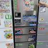 リーダーまつり〜冷蔵庫買いました〜