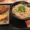 お得すぎる…!吉野家・はなまる定期券【毎日80 円引き!】