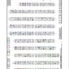 スーパーヒロインタイム2013春 サークル名入り配置図