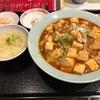 食レポ B級グルメ 栄昇閣(中華 北九州市小倉北区黄金町)