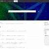 Ingress Community Forums:フォーラムの使い方メモ