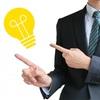 就活や転職で成功したければ企業のビジネスモデルを理解せよ