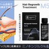 ミノキシジル5%の育毛剤「リグロースラボ M5」