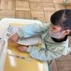 年中 鉛筆遊びと群読✏︎✎✐