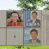 第24回参議院議員選挙