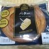 コモパンのデニッシュバター、クリーム小町(各税込170円)