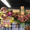 【日向坂46】3rdシングル発売記念ライブ ハッピーオーラで包まれたさいたまスーパーアリーナ