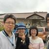 TSKジモトアイ、JR出雲大東駅の南波駅長を紹介です!