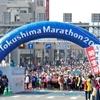 予想タイム3時間59分でエントリーした私が最後尾のEブロックスタートになったワケ - とくしまマラソン2019
