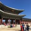 無料!毎月最終水曜日「文化の日」は色々お得っ [景福宮] |  初韓国2018/10- 21
