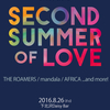 【まりりん presents SECOND SUMMER of LOVE】開催◎