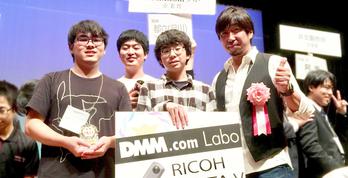 高専プログラミングコンテスト DMM.comラボ賞は競技部門の都立産業技術高専(品川)『てんぱ組』へ