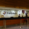 台湾航空会社も秋の空