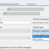 Windowsのタスクトレイ常駐型アプリを作る