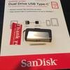 Sandisk製USB-C対応USBメモリの謎