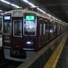 今日の阪急、何系?①118…20200303