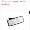 【快外076】サイドウインカー交換