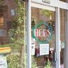 【パン屋】リーズナブルな町のパン屋さんHOBS(ホーブス)に行ってきました【目黒】