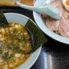ラーメンショップ 稲城店  つけチャーシュー麺 南多摩駅