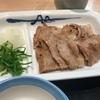 2/23夕食・松屋(中央区中央)