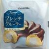 【山崎製パン】フレンチクルーラー : 気になるカロリー、味をご紹介!!