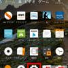 《Kindle Fire》Kindle Fire HD 8のアカント切り替え方法